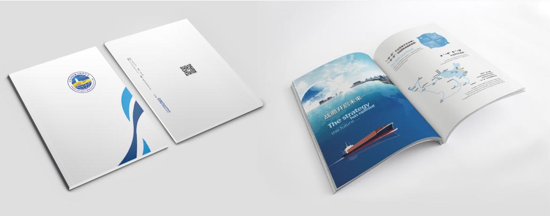 青岛航运国际服务中心画册设计