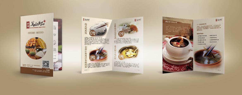 品牌定位,品牌文案,品牌logo设计,画册设计,单页设计,会员卡设计,包装