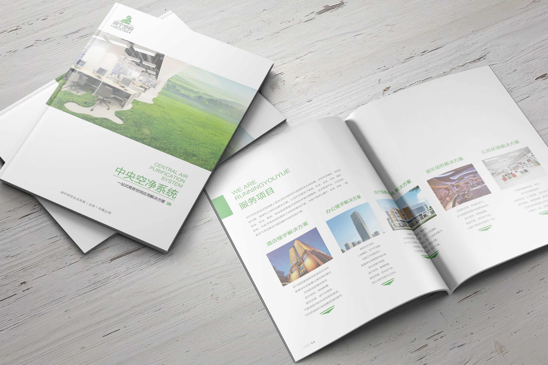 润宁悠悦画册平面设计图片