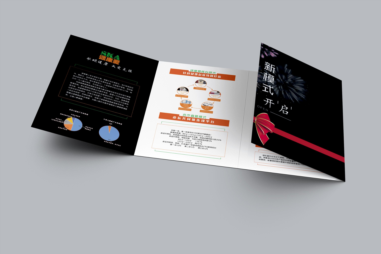 保健行业折页设计,保健行业包装设计,保健行业展板设计